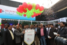 Bashundhara Group Sports Fiesta 2014 starts